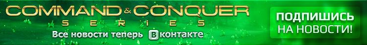 CnCSeries.ru �� VK.com
