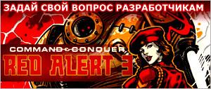 Мы рады сообщить о долгожданном открытии русскоязычной версии ea store